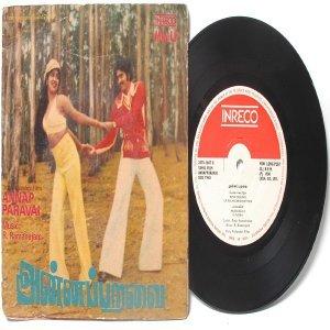 """BOLLYWOOD INDIAN Annap Paravai R. RAMANUJAM 7""""  PS Gatefold EP 1980 INERCO  2378-3607"""