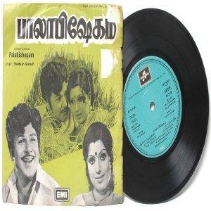 """BOLLYWOOD INDIAN  Palabishegam SHANKAR-GANESH  7"""" EMI Columbia  PS EP 1978 SEDE 11218"""