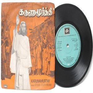 "BOLLYWOOD INDIAN  karunamurthy GOPALAN-JOSEPH KRISHNA 7"" EMI Columbia  PS EP 1979 SEDE 11367"