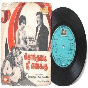 "BOLLYWOOD INDIAN  sondamadi Nee Yenakku V. KUMAR  7"" EMI Columbia  PS EP 1977 SEDE 11187"