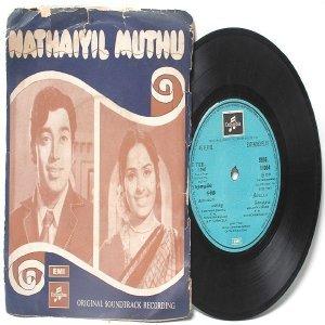 "BOLLYWOOD INDIAN  nathaiyil Muthu  SHANKAR GANESH  7"" EMI Columbia  PS EP 1973 SEDE 11279"