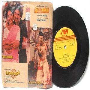 "BOLLYWOOD INDIAN  Madurai Sooran  SHANKER-GANESH  7""  SEA  PS EP 1984 E3001-162"