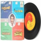 "BOLLYWOOD INDIAN  Maruthani GANGAI AMAREN   7""  PS EP 1985 ECHO 2500 678"