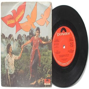 "BOLLYWOOD INDIAN  Rakala Paravaigal P. SREENIVASAN  7"" POLYDOR PS EP 1980"