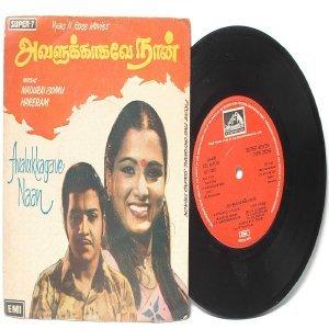 "BOLLYWOOD INDIAN  Avalukkagave Naan MADURAI SOMLI HARERAM 7"" EMI HMV  EP 1980 7LPE 21553"