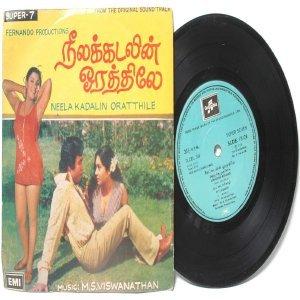 "BOLLYWOOD INDIAN  Neelakadalin Oratthile  M.S. VISWANATHAN  7"" EMI Columbia  PS EP 1978 SLDE 18128"
