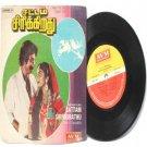 "BOLLYWOOD INDIAN Sattam Sirikkirathu T.RAJENDER  7"" PS  EP AVM 2300 516"
