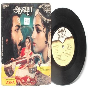 "BOLLYWOOD INDIAN Asha K.V. MAHADEVAN 7"" PS  EP  1985 AVM 2300 1002"