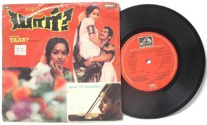 "BOLLYWOOD INDIAN  Yaar? V.S. NARASIMHAN  7"" EMI HMV  EP 1985 7LPE 23609"