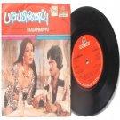 """BOLLYWOOD INDIAN  Paasapinayppu SHANKAR-GANESH  7"""" MUSIC INDIA PS EP 1982"""