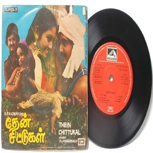"BOLLYWOOD INDIAN  Thein Chittukal VIJAYARAMANY  7"" EMI HMV  EP 1982 7LPE 21540"