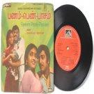 """BOLLYWOOD INDIAN  Panam-Penn-Pasam SHANKAR-GANESH 7"""" EMI HMV  EP 1982 7LPE 23524"""