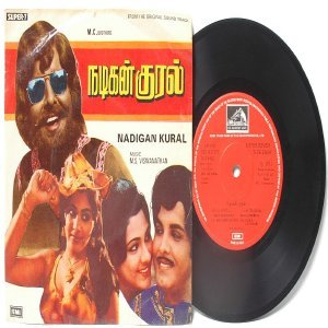 "BOLLYWOOD INDIAN  Nadigan Kural M.S. VISWANATHAN  7"" EMI HMV  EP 1981 7LPE 21607"
