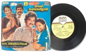 "BOLLYWOOD INDIAN Aval Sumangalithan M.S VISWANATHAN  7"" PS  EP AVM 2300 1009"
