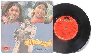 "BOLLYWOOD INDIAN  Ponnazhagi SHANKAR-GANESH   7"" POLYDOR PS EP 1980"
