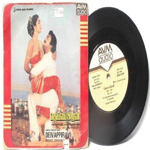 "BOLLYWOOD INDIAN deivappiravi SHANKAR-GANESH 7"" PS  EP  1985 AVM 2000 5001"