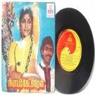"BOLLYWOOD INDIAN  Niyayam Ketkirean GANGAI AMAREN  7""  PS EP 1984 ECHO 2500 594"
