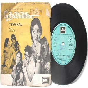 "BOLLYWOOD INDIAN  Tevaikal SHYAM 7"" EMI Columbia  PS EP 1979 SEDE 11333"
