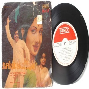 "BOLLYWOOD INDIAN Kasappum Inippum B.K. JAWAHAR  7""  PS EP 1979  INERCO  2378-3593"