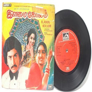 "BOLLYWOOD INDIAN  Ilamai Kolam ILAIYARAAJA 7"" EMI HMV  EP 1982 7LPE 21516"