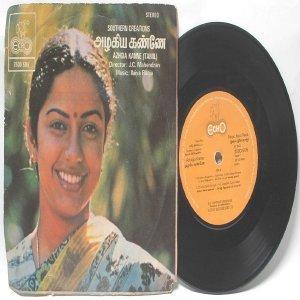 """BOLLYWOOD INDIAN  Azhgia Kanne ILAIYARAAJA  7""""  PS EP 1982 ECHO 2500 506"""