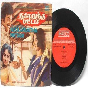 """BOLLYWOOD INDIAN Noolaruntha Pattam STALIN VARADARAJAN 7""""  PS EP 1981  INERCO  2378-3361"""