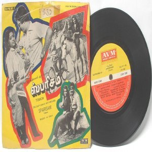 """BOLLYWOOD INDIAN Spatrisam (Touch) K.RAVI 7"""" PS  EP 1982 AVM 2300 539"""