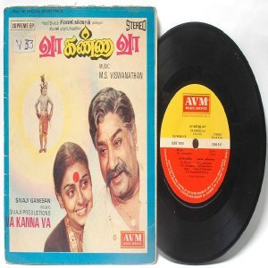 "BOLLYWOOD INDIAN Va Kanna Va M.S. VISWANATHAN 7"" PS  EP Gatefold AVM 2300 517"