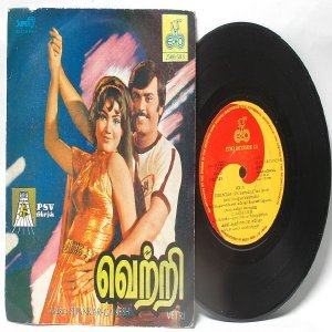 "BOLLYWOOD INDIAN  Vetri SHANKAR-GANESH   7""  PS EP 1984 ECHO 2500 583"