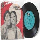 "BOLLYWOOD INDIAN  Ellorum NallavareV.KUMAR  7"" EMI Columbia  PS EP 1975 SEDE 11068"