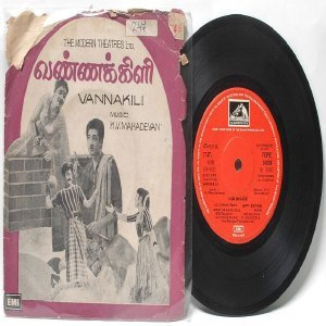 "BOLLYWOOD INDIAN  Vannakili K.V. MAHADEVAN 7"" EMI HMV  EP 1980 7LPE 30038"