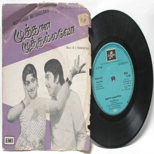 "BOLLYWOOD INDIAN  Muthaana Muthallavu   7"" EMI Columbia  PS EP 1976 SEDE 11140"