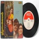 """BOLLYWOOD INDIAN Sri Ramajayam M.S VISWANATHAN  7""""  PS EP 1979  INERCO  2378-3531"""