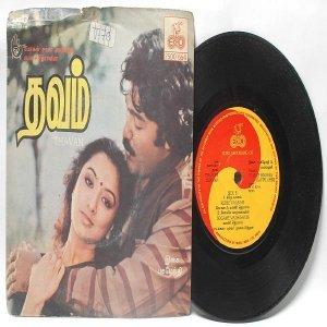 "BOLLYWOOD INDIAN  Thavam  PUGAZHENDHI BAPPILAHIRI  7""  PS EP 1985 ECHO 2500 664"