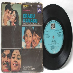 "BOLLYWOOD INDIAN  Eradu Kanasu RAJAN-NAGENDRA 7"" EMI Columbia  PS EP 1974 SLDE 18008"