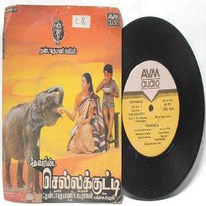 "BOLLYWOOD INDIAN Chellakkutty GANGAI AMAREN   7""  PS  EP 1987 AVM 2300 1054"