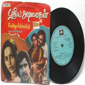 """BOLLYWOOD INDIAN  Pudhiya Adimaikal ILAIYARAAJA   7"""" EMI Columbia  PS EP 1980 SLDE 18277"""