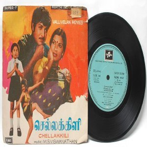 "BOLLYWOOD INDIAN  Chellakkili M.S VISWANATHAN  7"" EMI Columbia  PS EP 1978 SLDE 18127"
