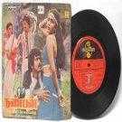 """BOLLYWOOD INDIAN  Nanban SHANKAR GANESH   7""""  T SERIES PS EP 1986"""