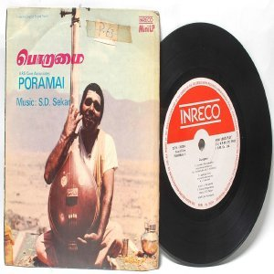 "BOLLYWOOD INDIAN Poramai S.D. SEKAR 7""  PS EP 1980 INRECO  2378-33628"
