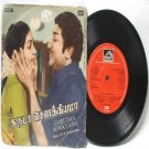 "BOLLYWOOD INDIAN  Garudaa Sowkyana M.S. VISWANATHAN 7"" EMI HMV  EP 1982 7LPE 23505"