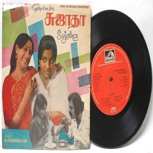 "BOLLYWOOD INDIAN  Sujatha M.S. VISWANATHAN  7"" EMI HMV  EP 1980 7LPE 21549"