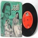 """BOLLYWOOD INDIAN  Nandri Karangal SHANKAR-GANESH  7"""" EMI HMV  EP 1980 7EPE 30021"""