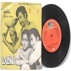"BOLLYWOOD INDIAN  Mayil SHANKAR-GANESH 7"" EMI HMV  EP 1981 7EPE 30095"