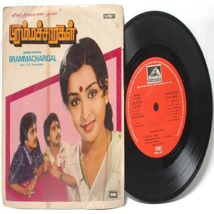 "BOLLYWOOD INDIAN  Brammacharigal M.S. VISWANATHAN  7"" EMI HMV  EP 1982 7LPE 23545"