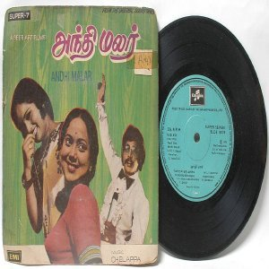 "BOLLYWOOD INDIAN  Andhi Malar CHELAPPA   7"" EMI Columbia  PS EP 1976 SLDE 18174"