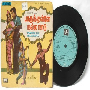 "BOLLYWOOD INDIAN  Paarukkulle Nalla Naadu 7"" EMI Columbia  PS EP 1979 SLDE 18196"