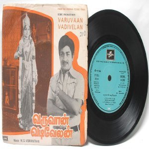 "BOLLYWOOD INDIAN  Varuvaan Vadivelan M.S. VISWANATHAN 7"" EMI Columbia  PS EP 1978 SEDE 11293"