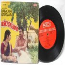 "BOLLYWOOD INDIAN Pancha Varnam RAGHURAJ CHAKKRAVARTHY 7""  PS EP 1982 INRECO  2378-3671"