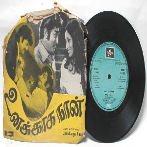 "BOLLYWOOD INDIAN  Unakkaaga Naan M.S. VISWANATHAN  7"" EMI Columbia  PS EP 1975 SEDE 11108"